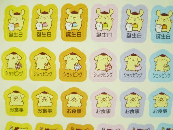 【震撼精品百貨】Pom Pom Purin 布丁狗~重點貼紙-星星M