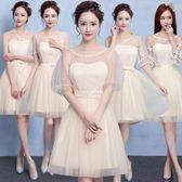 聚會中袖洋裝姐妹團顯瘦畢業晚禮服 【米娜小鋪】