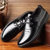 皮鞋男真皮商務冬季男鞋英倫潮小黑色皮鞋 交換禮物