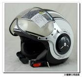 【 ZEUS ZS 218 SS6 彈性黑/白 瑞獅 安全帽 飛行帽 】W飛行鏡 抗UV、超涼爽