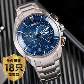 【送!!電影票】全台限量18只! CITIZEN 星辰 飆風悍將鈦金屬光動能藍牙腕錶 BZ1040-50L 小偉日系獨賣款!