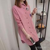 刺繡條紋襯衫女長袖2019春裝新款寬鬆顯瘦韓版中長款女士百搭襯衣『小宅妮時尚』