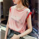 夏季新款韓版木耳邊無袖冰絲針織衫女套頭外穿背心t恤打底上衣潮