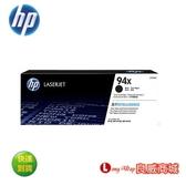 ~送滿額好禮送~ HP 94X 黑色高容量原廠 LaserJet 碳粉匣 (CF294X) (適用HP LaserJet Pro M148dw/M148fdw )