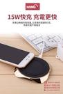 【HANG】 W12B 15W 桌上型無線充電盤 無線充電座 無線充電器 QI認證 快充