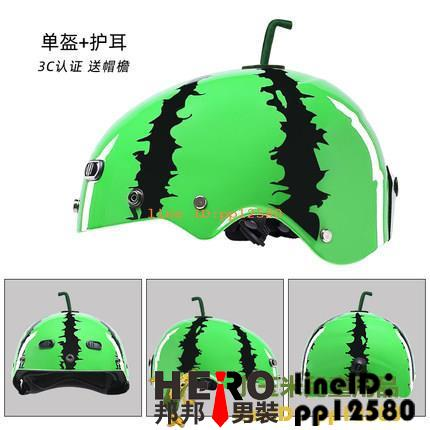 兒童機車單車安全帽頭盔摩托車頭盔男孩可愛四季小孩女夏季半盔安全帽