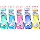 SOFT99-眼鏡清洗液--超除菌型-【...