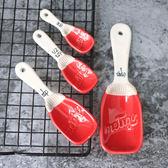 創意陶瓷冰淇淋量勺4件套 家用色釉湯勺鹽勺糖勺稀飯勺 熊貓本