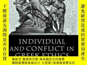 二手書博民逛書店Individual罕見And Conflict In Gree