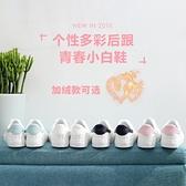 帆布鞋 原創小白鞋女年新款春季女鞋韓版百搭基礎學生休閒帆布板鞋子 格蘭小舖
