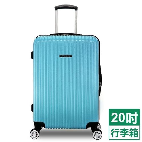 NINORIVA 旅行箱-蒂芬妮綠(20吋)【愛買】