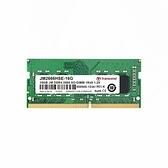 【綠蔭-免運】創見JetRam DDR4-2666 16G (適用第九代CPU以上) 筆記型記憶體 JM2666HSE-16G