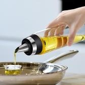 油壺收納壺 西碧秘園油瓶玻璃防漏油壺家用大號調味料醬香油小醋瓶罐廚房用品 鉅惠85折