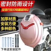電瓶電動車改裝后備箱自行車個性后尾箱小龜車愛瑪雅迪飛碟儲物箱 LX HOME 新品