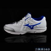 MIZUNO 男慢跑鞋 輕量鞋身穿著無負擔 簡單設計 舒適好穿百搭 白色鞋面+藍色LOGO  【1136】