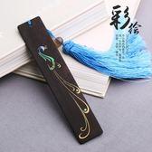 618好康鉅惠 手工彩繪古典流蘇書籤黑檀木質精美古風創意