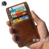 信用卡夾 12卡位卡包 皮質卡包 進口頭層皮質卡套 銀行卡包 信用卡包全館免運尾牙禮物