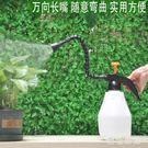 長嘴噴壺創意澆花園藝加厚塑料噴霧器高壓噴...