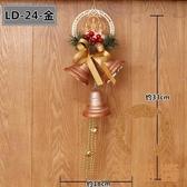 聖誕節裝飾聖誕鈴鐺裝飾品吊飾掛件櫥窗門掛掛飾【宅貓醬】