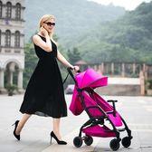 嬰兒推車可坐可躺摺疊 超輕便便攜式寶寶兒童手推車小孩傘車igo  范思蓮恩