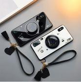 iPhone XR 手機殼 玻璃保護套 短掛繩流蘇 全包防摔殼 簡約情侶創意個性相機 抖音支架 保護殼