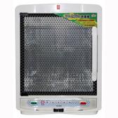 【中彰投電器】晶工牌(三層)紫外線殺菌烘碗機,EO-9053【全館刷卡分期+免運費】