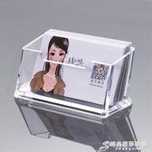 金隆興壓克力名片座 展會商務桌面名片盒兩格加厚簡約透明名片架 時尚芭莎