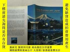 二手書博民逛書店Doing罕見business with japan 和日本做生