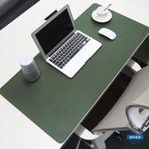 滑鼠墊滑鼠墊超大號筆記本電腦鍵盤滑鼠墊寫字台辦公桌墊競技