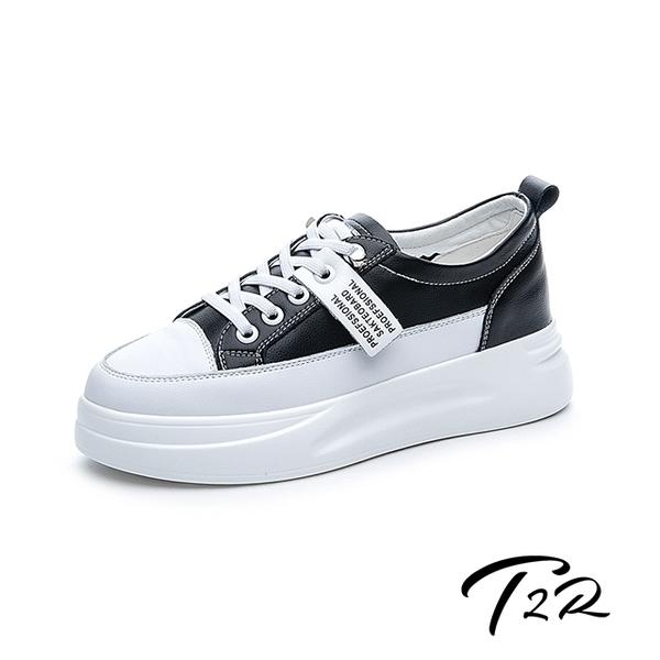 【T2R】正韓空運-增高鞋織帶造型真皮帆布鞋小白鞋隱形增高鞋-增高6公分-黑(5985-1946)