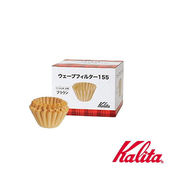 日本Kalita 155蛋糕濾紙-50入