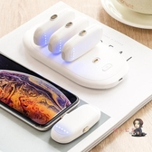 行動電源 膠囊充電寶超薄磁吸小巧便攜網紅自動充電寶迷你女生可愛創意少女款iphone蘋果 4色