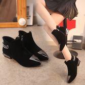 短靴馬丁靴低跟切爾西靴尖頭鞋鐵頭磨砂粗跟【不二雜貨】