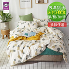 【VIXI】吸濕排汗單人床包二件組-15...