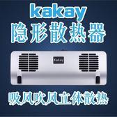 筆電散熱器便攜筆記本小巧底座支架14寸15.6風扇免運直出 交換禮物