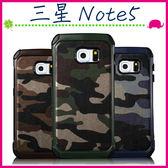 三星 Galaxy Note5 N9208 迷彩系列手機殼 軍事迷彩風保護套 二合一背蓋 軍旅風手機套 防摔保護殼