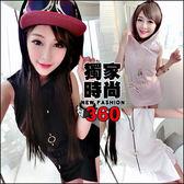 克妹Ke-Mei【AT45954】JP獨家自訂 連帽T恤+側綁帶開叉內建安全褲裙套裝