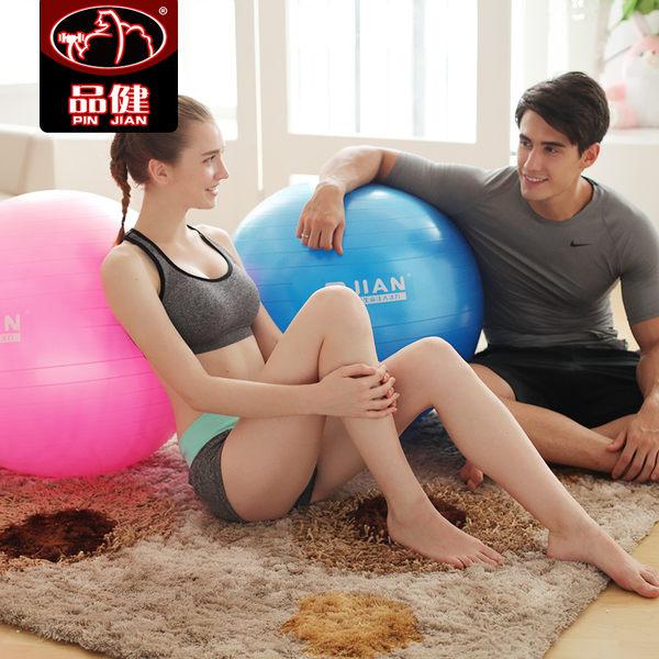 運動球瑜伽球瑜伽操必備