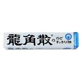 龍角散喉糖40g