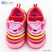 童鞋城堡-粉紅豬小妹 佩佩豬&喬治豬毛毛蟲輕量運動鞋 PG8546 粉/藍 (共二色)