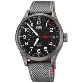 全球限量2000 Oris豪利時 GMT Rega 空中救援雙時區限量機械錶-黑x灰錶帶/45mm 0174877104284-SET