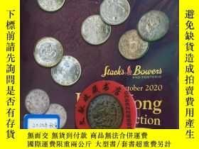 二手書博民逛書店時德斯罕見鮑爾斯 邦地尼奧 Stack s Bowers and Ponterio SBP 錢幣拍賣圖錄 2020
