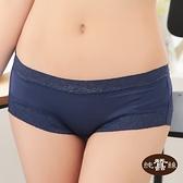 【岱妮蠶絲】CA0019E-L純蠶絲42針70G低腰平口內褲 (深藍)