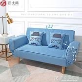 小戶型雙人沙發臥室榻榻米懶人網紅小沙發椅可摺疊簡約現代沙發床 NMS快意購物網