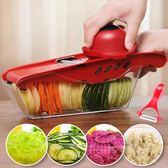 家用土豆絲切絲器廚房用品多功能切菜蘿蔔擦絲土豆片切片刨絲神器 免運直出 聖誕交換禮物