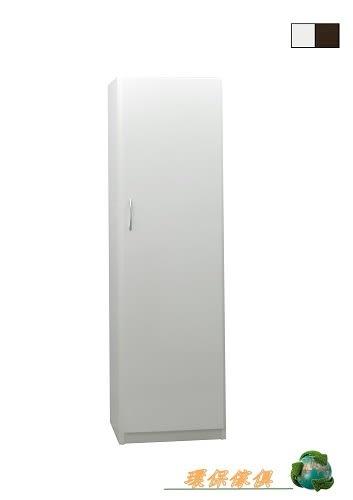 【環保傢俱】塑鋼掃具櫃.塑鋼置物櫃,清潔用品收納櫃(整台可水洗)288-01