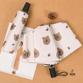 自動太陽傘雨傘女折疊輕便超輕遮陽防曬防紫外線【愛物及屋】
