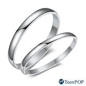 情侶手環 ATeenPOP 西德鋼對手環 時尚簡約 銀色款 送刻字 *單個價格* 情人節推薦