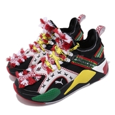 Puma 休閒鞋 RS-X Knit Jahnkoy 彩色 黑 白 女鞋 民俗風 聯名款 老爹鞋 運動鞋【ACS】 37007701