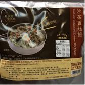 【速捷戶外】輕快風背包客廚房 沙茶香菇飯85g ,乾燥飯/登山糧食/沖泡飯/乾燥袋飯/防災備糧